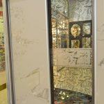Центральная часть,зеркало бронза с пескоструйным рисунком.