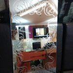 Зеркало с витражным контуром 360-650 мм. Цена 2 280 руб