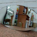 Зеркало 1200-600 мм. Цена 1130 руб. ПРОДАНО