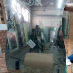 Зеркало фигурное 840*670 мм. Цена 3 200 руб.